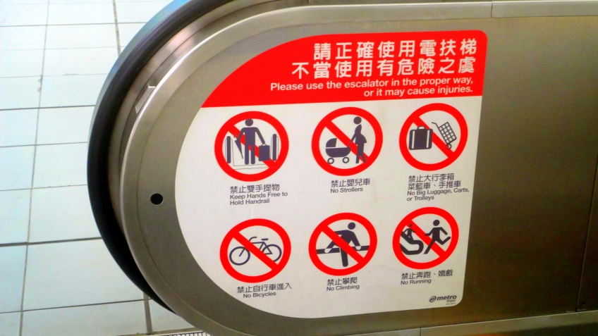 riding the escalator?  these are the DON'Ts...