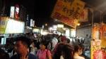 Ningxia Market street scene