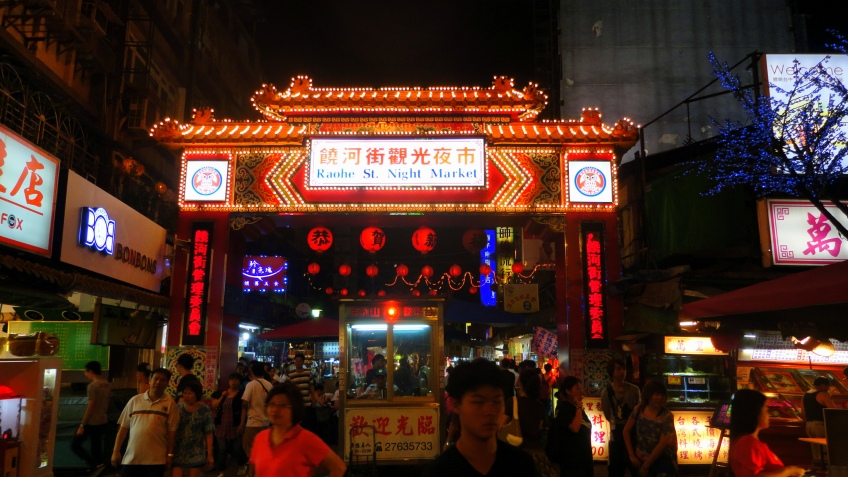 when you see this sign, you have arrived at the Raohe Night Market