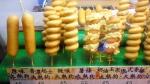 corndogs in taiwan