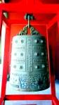 blessing bell