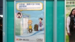 a cartoon in the Taipei Metro: let old folks on first!