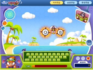 I learned the Korean keyboard after playing this for about half an hour.