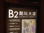 coldplay avenue?  this is a nightmare